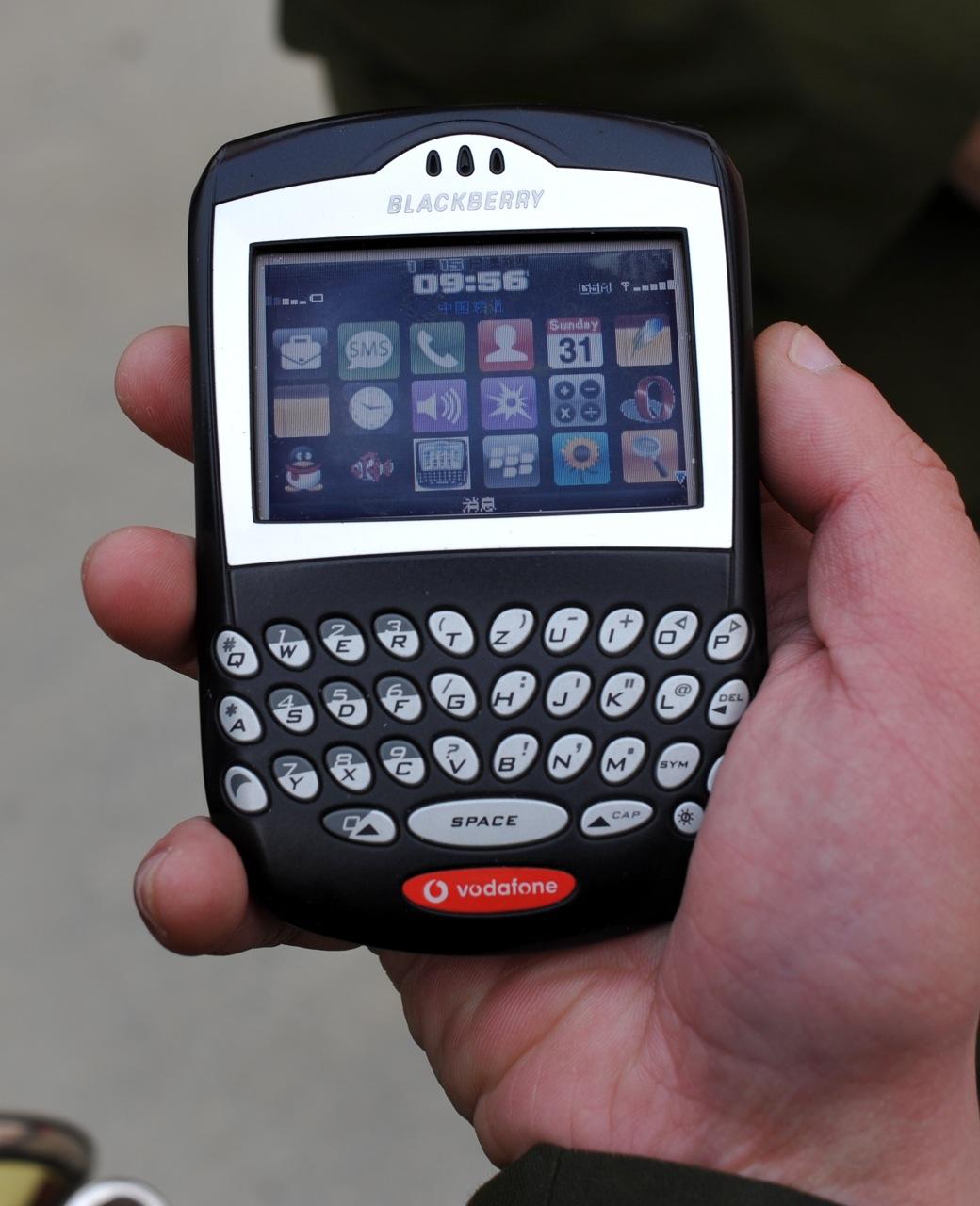World's worst fake phone?