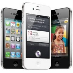 No iPhone 5; Instead we got the iPhone 4S