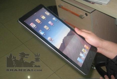 Jumbo iPad