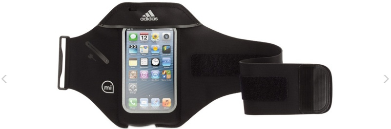 micoach armband fitness gadget
